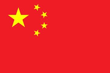 pt-sgc-scc-china