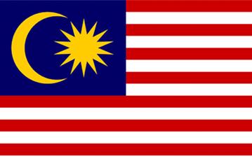 pt-sgc-scc-malaysia